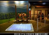 2012-06-17 好客迎好客-銅鑼客家文化園區:2012-06-17 好客迎好客06.jpg