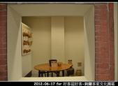 2012-06-17 好客迎好客-銅鑼客家文化園區:2012-06-17 好客迎好客55.jpg