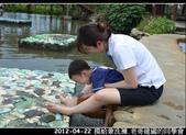 2012-04-22 摸蛤兼洗褲:2012-04-22 同學會11.jpg