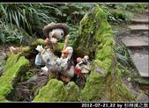 2012-07-21,22 by 杉林溪之旅:20120721-22 杉林溪06.jpg