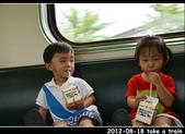 2012-08-18 寶貝們坐火車:DSC_8248re20120818火車104.jpg