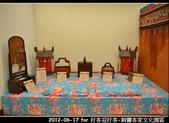 2012-06-17 好客迎好客-銅鑼客家文化園區:2012-06-17 好客迎好客56.jpg