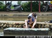 2012-04-22 摸蛤兼洗褲:2012-04-22 同學會12.jpg