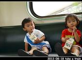 2012-08-18 寶貝們坐火車:DSC_8250re20120818火車105.jpg
