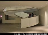 2012-06-17 好客迎好客-銅鑼客家文化園區:2012-06-17 好客迎好客57.jpg
