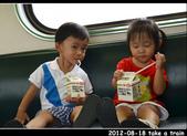 2012-08-18 寶貝們坐火車:DSC_8251re20120818火車106.jpg
