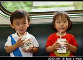 2012-08-18 寶貝們坐火車:DSC_8252re20120818火車107.jpg