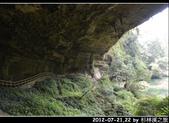 2012-07-21,22 by 杉林溪之旅:20120721-22 杉林溪52.jpg