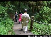 2012-07-21,22 by 杉林溪之旅:20120721-22 杉林溪80.jpg