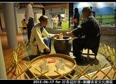 2012-06-17 好客迎好客-銅鑼客家文化園區:2012-06-17 好客迎好客10.jpg