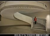 2012-06-17 好客迎好客-銅鑼客家文化園區:2012-06-17 好客迎好客64.jpg