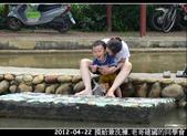 2012-04-22 摸蛤兼洗褲:2012-04-22 同學會14.jpg