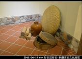 2012-06-17 好客迎好客-銅鑼客家文化園區:2012-06-17 好客迎好客11.jpg