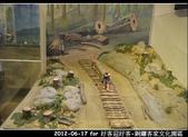 2012-06-17 好客迎好客-銅鑼客家文化園區:2012-06-17 好客迎好客12.jpg