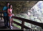 2012-07-21,22 by 杉林溪之旅:20120721-22 杉林溪53.jpg