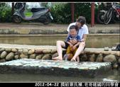 2012-04-22 摸蛤兼洗褲:2012-04-22 同學會15.jpg