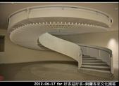 2012-06-17 好客迎好客-銅鑼客家文化園區:2012-06-17 好客迎好客65.jpg