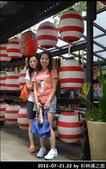 2012-07-21,22 by 杉林溪之旅:20120721-22 杉林溪148.jpg