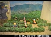 2012-06-17 好客迎好客-銅鑼客家文化園區:2012-06-17 好客迎好客13.jpg
