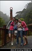 2012-07-21,22 by 杉林溪之旅:20120721-22 杉林溪219.jpg