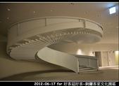 2012-06-17 好客迎好客-銅鑼客家文化園區:2012-06-17 好客迎好客66.jpg