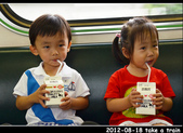 2012-08-18 寶貝們坐火車:DSC_8255re20120818火車108.jpg