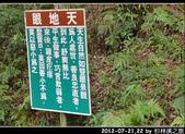 2012-07-21,22 by 杉林溪之旅:20120721-22 杉林溪84.jpg