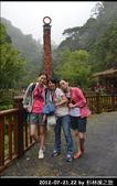 2012-07-21,22 by 杉林溪之旅:20120721-22 杉林溪220.jpg