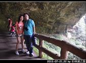 2012-07-21,22 by 杉林溪之旅:20120721-22 杉林溪54.jpg