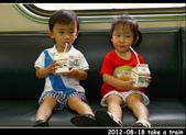 2012-08-18 寶貝們坐火車:DSC_8257re20120818火車110.jpg