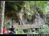 2012-07-21,22 by 杉林溪之旅:20120721-22 杉林溪85.jpg