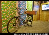 2012-06-17 好客迎好客-銅鑼客家文化園區:2012-06-17 好客迎好客16.jpg