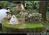 2012-07-21,22 by 杉林溪之旅:20120721-22 杉林溪11.jpg