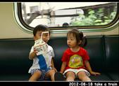 2012-08-18 寶貝們坐火車:DSC_8259re20120818火車112.jpg