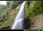 2012-07-21,22 by 杉林溪之旅:20120721-22 杉林溪55.jpg