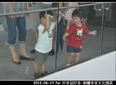 2012-06-17 好客迎好客-銅鑼客家文化園區:2012-06-17 好客迎好客17.jpg
