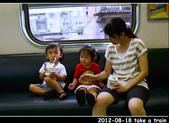 2012-08-18 寶貝們坐火車:DSC_8261re20120818火車114.jpg