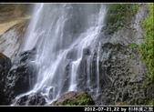 2012-07-21,22 by 杉林溪之旅:20120721-22 杉林溪56.jpg
