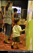 2012-06-17 好客迎好客-銅鑼客家文化園區:2012-06-17 好客迎好客69.jpg
