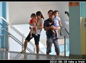 2012-08-18 寶貝們坐火車:DSC_7937re20120818火車01.jpg
