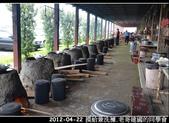 2012-04-22 摸蛤兼洗褲:2012-04-22 同學會18.jpg