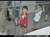 2012-06-17 好客迎好客-銅鑼客家文化園區:2012-06-17 好客迎好客19.jpg