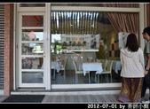 2012-07-01 香妍小館+演武場 :2012-07-01 香妍05.jpg