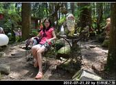 2012-07-21,22 by 杉林溪之旅:20120721-22 杉林溪35.jpg