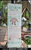 2012-04-22 摸蛤兼洗褲:2012-04-22 同學會19.jpg
