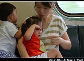 2012-08-18 寶貝們坐火車:DSC_8312re20120818火車140.jpg