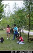 2012-07-21,22 by 杉林溪之旅:20120721-22 杉林溪224.jpg