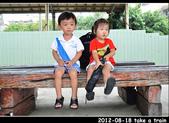 2012-08-18 寶貝們坐火車:DSC_7966re20120818火車12.jpg