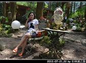 2012-07-21,22 by 杉林溪之旅:20120721-22 杉林溪36.jpg