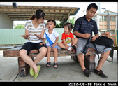 2012-08-18 寶貝們坐火車:DSC_7970re20120818火車13.jpg